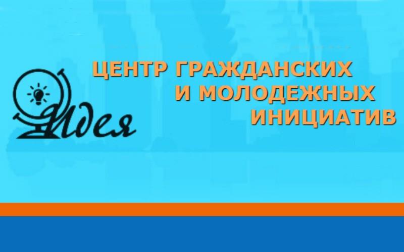 II Всероссийский экологический конкурс  «Природа-дом, в котором живет человек»