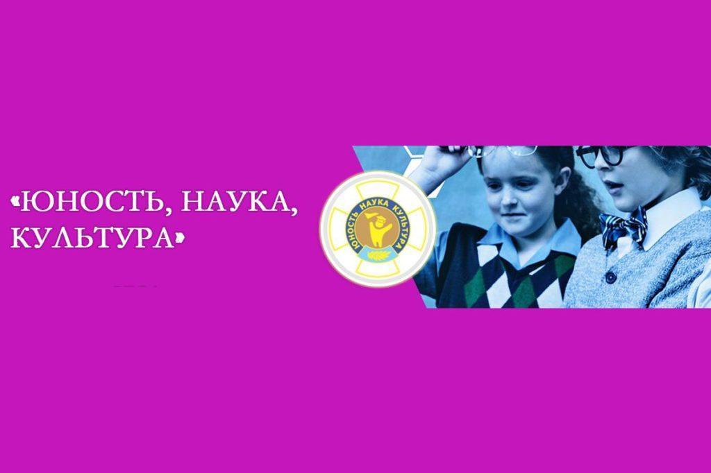 Кривошеев Алексей - лауреат XLIII Всероссийского конкурса