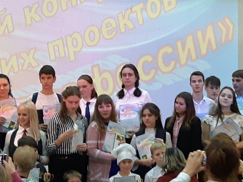 Областной конкурс студенческих проектов «Навстречу профессии»