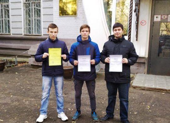 Приняли участие в областной Олимпиаде по физике и математике