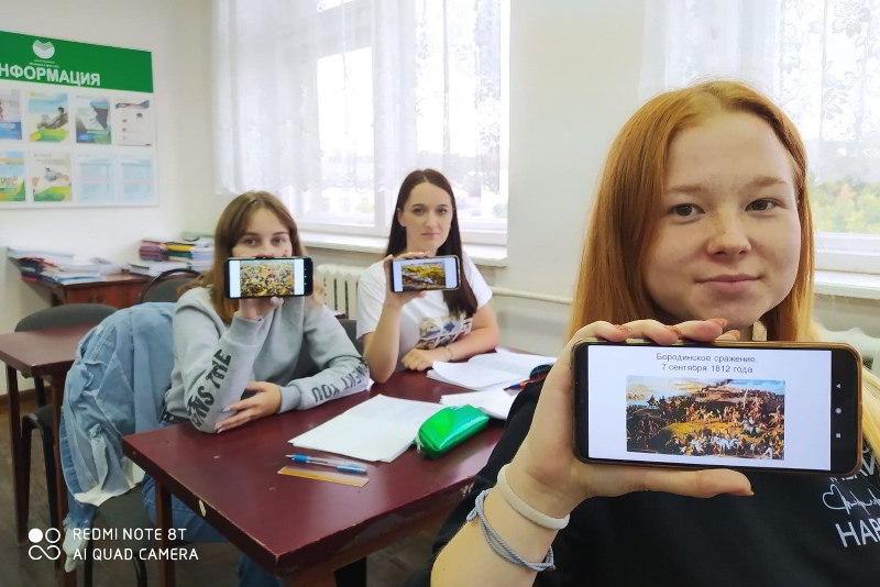 Единый классный час День Бородино